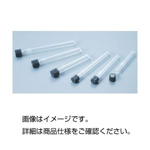 (まとめ)【キャップ別売】ねじ口試験管(IWAKI) 20-150 入数:25【×3セット】