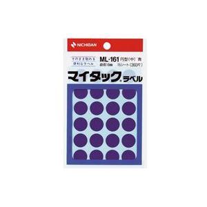(業務用200セット) ニチバン マイタック カラーラベルシール 【円型 中/16mm径】 ML-161 青