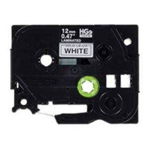 (業務用5セット) ブラザー工業(BROTHER) ハイグレードテープHGe-231V白に黒12mm5個
