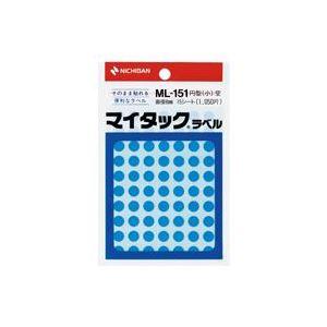 (業務用200セット) ニチバン マイタック カラーラベルシール 【円型 小/8mm径】 ML-151 空