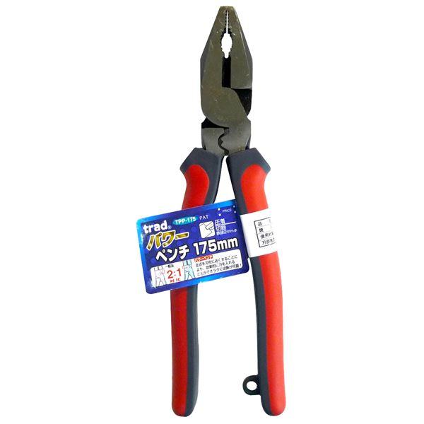 (業務用20個セット) trad パワー圧着ペンチ(DIY 工具 プライヤー) TPP-175mm レッド&グレー