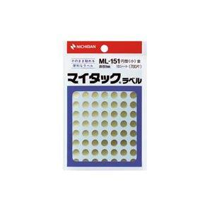 (業務用200セット) ニチバン マイタック カラーラベルシール 【円型 小/8mm径】 ML-151 金
