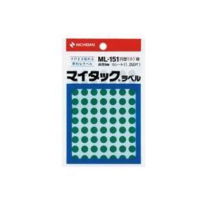 (業務用200セット) ニチバン マイタック カラーラベルシール 【円型 小/8mm径】 ML-151 緑