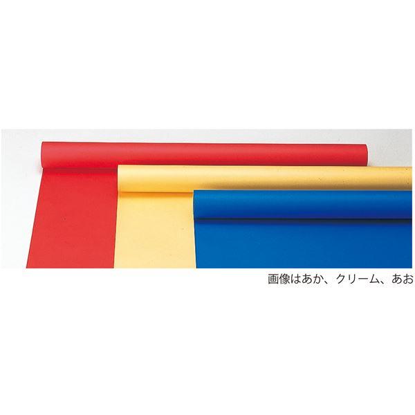 (まとめ)アーテック ジャンボロール画用紙 【10m】 900mm×10m 110K ブルー(青) 【×5セット】