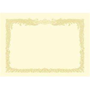 (業務用100セット) タカ印 賞状用紙 10-1067 A4 縦書 10枚