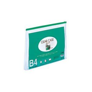 (業務用100セット) LIHITLAB クリアケース/クリアポーチ 【B4/ワイドマチ付き】 ヨコ型 F-75SM 緑