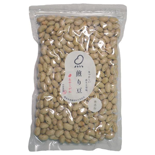 お試しに!煎り豆(あやこがね)無添加 150g×3袋