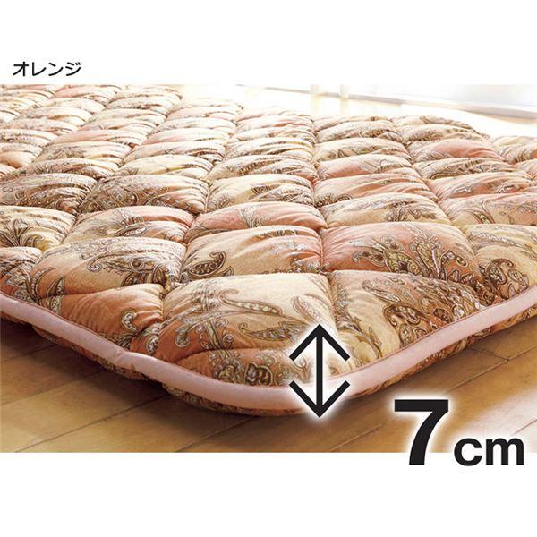 硬さが選べる抗菌防臭・防ダニ敷布団 【ダブルサイズ/柔らかタイプ】 オレンジ 日本製