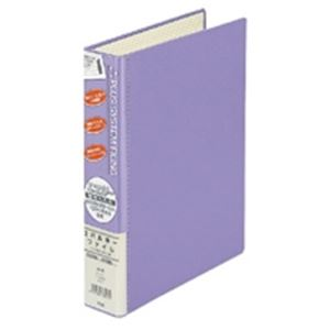 (業務用3セット) プラス パイプ式ファイル/2バルキーファイル 【A4/2穴 10冊入り】 タテ型 スリムタイプ FL-005OB A4S ブルー(青) 【×3セット】