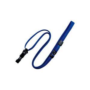 (業務用20セット) オープン工業 ループクリップ脱着式10本NX-8-BU 青