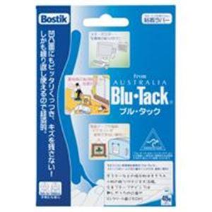 (業務用100セット) ボスティック 粘着ラバー ブル・タック CKBT-450000