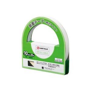 (業務用20セット) ジョインテックス 両面テープ(再生)10mm×20m10個 B570J-10