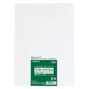 (業務用5セット) ジョインテックス ラミネートフィルム75 A4 500枚 K062J-5P