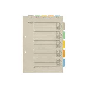 (業務用100セット) キングジム カラーインデックス/ファイル用仕切り 【A4/2穴 タテ型】 907TY-5K