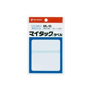 (業務用200セット) ニチバン ラベルシール/マイタック ラベル 【白無地/一般】 ML-10