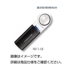 (まとめ)LEDワイドライトルーペ1511-12【×3セット】