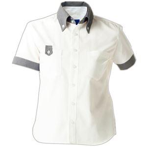 (まとめ) セロリー 半袖シャツ(ユニセックス) Mサイズ ホワイト S-63408-M 1枚 【×2セット】