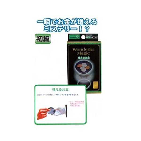 マジックグッズ初級増えるお金 G85560 【12個セット】 37-247