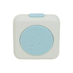 (業務用20セット) 旭電機化成 トイレの音消し ATO-3201