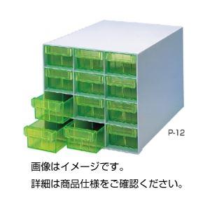 ピペットケース 【引き出し式/大型】 引き出し数:12 強化プラスチック製 P-12