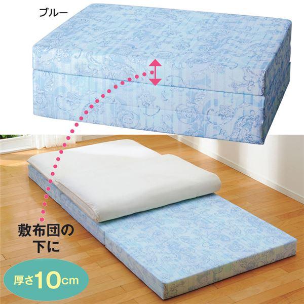 バランスマットレス/三つ折りマットレス 【ブルー/シングルサイズ 厚さ10cm】 ベッド用/布団用