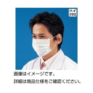 (まとめ)ヘパリーゼマスク H-1 入数:50枚/箱(1枚ずつ個別包装)【×10セット】