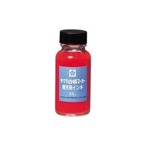 (業務用100セット) サクラクレパス ホワイトボードマーカー補充インキ HWBK 赤