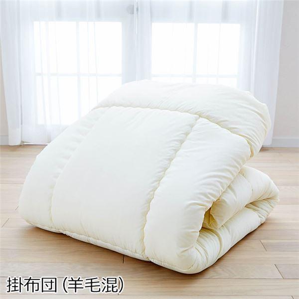 掛け布団/寝具 【ダブルサイズ】 アイボリー 日本製 『羊毛入り 抗菌・防臭・防ダニ寝具シリーズ』