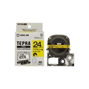(業務用20セット) キングジム テプラ PROテープ/ラベルライター用テープ 【マグネットテープ/幅:24mm】 SJ24Y イエロー(黄)