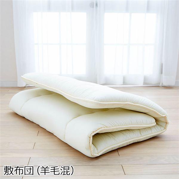 敷布団/寝具 【ダブルサイズ】 アイボリー 日本製 『羊毛入り 抗菌・防臭・防ダニ寝具シリーズ』