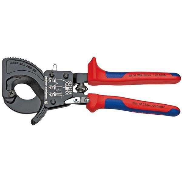 正規品販売! ケーブルカッター(ラチェット式):アスリートトライブ KNIPEX(クニペックス)9531-250-DIY・工具