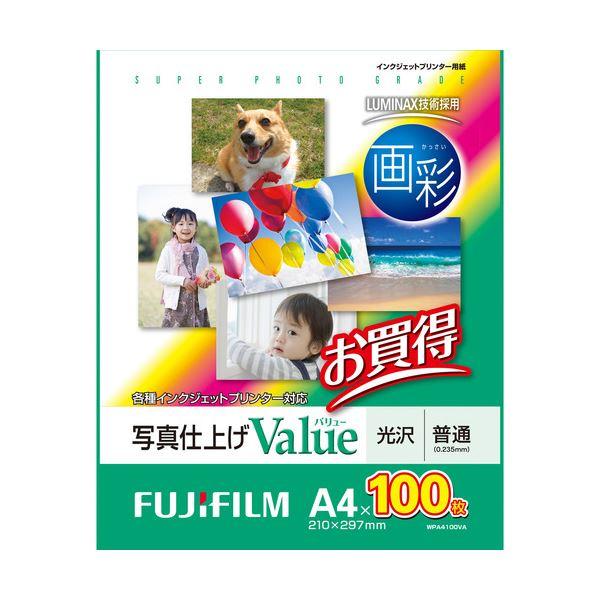 (まとめ) 富士フィルム FUJI 画彩 写真仕上げValue 光沢 A4 WPA4100VA 1冊(100枚) 【×2セット】