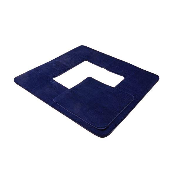 堀りごたつ用マット ラグマット カーペット 3畳 無地 『Hフィリップ堀』 ネイビー 約200×250cm(くり抜き部90×120cm) ホットカーペット対応