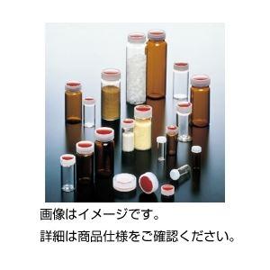 (まとめ)サンプル管 茶 4ml(100本) No1【×3セット】