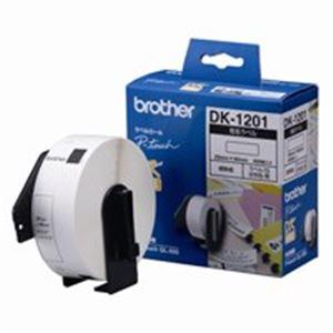 (業務用30セット) ブラザー工業 プリンタロール DK-1201 宛名ラベル