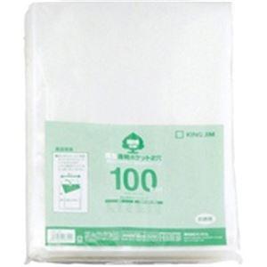 (業務用30セット) キングジム 再生透明ポケット 207-100 A4S 2穴 100枚
