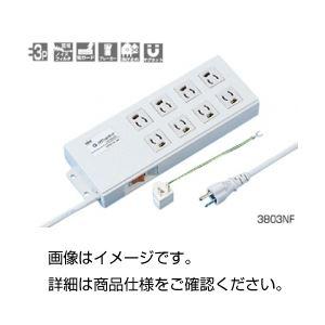 (まとめ)ロック式OAタップ 3803NF【×3セット】