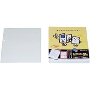 (業務用100セット) キングジム キングホルダー封筒 782-10 A4S 乳白 10枚