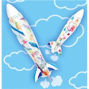 (まとめ)アーテック おえかきロケット 【×30セット】