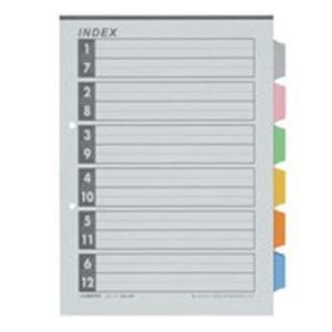 (業務用10セット) ジョインテックス インデックスA4S 6色6山 100組 D027J-6Y10