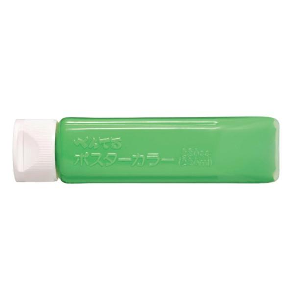 (業務用50セット) ぺんてる ポスターカラークラス用/水彩絵具 【230mL】 チューブ入り YNG3T17 黄緑