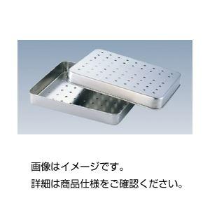 (まとめ)フタ付消毒バット 1号(穴なし)【×3セット】