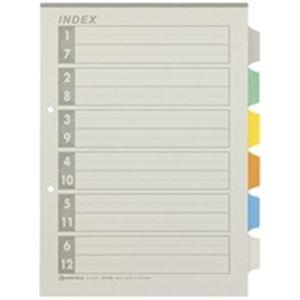 (業務用5セット) ジョインテックス 再生インデックスA4S6色6山100組D137J-6Y10