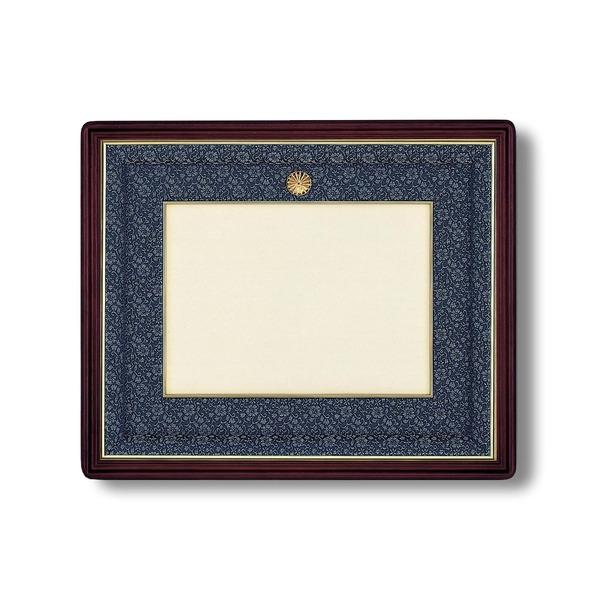 日本製 叙勲額/フレーム 【位記サイズ(297×209mm)/紺ドンス】 化粧箱/黄袋入り/■ 位記額