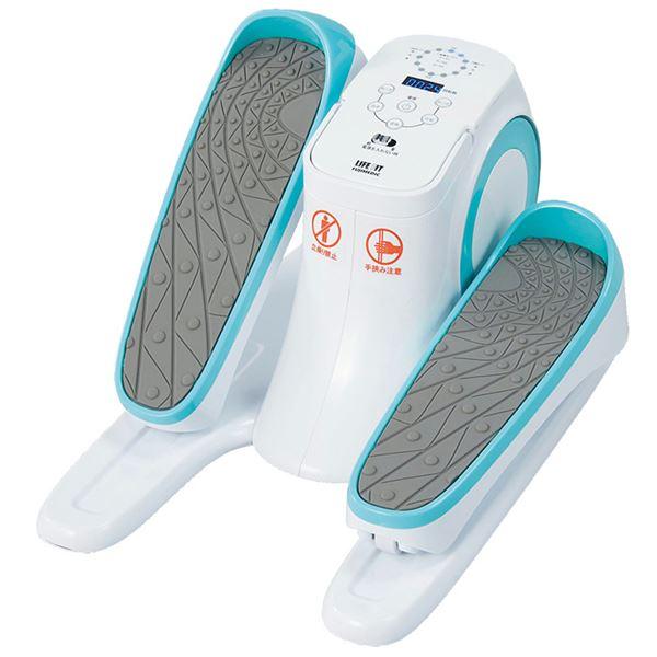 フィットネスマシン/エクササイズ器具 【幅37.1cm】 マット 電源付き ABS 合成ラバー 『ライフフィット ステップサイクル』