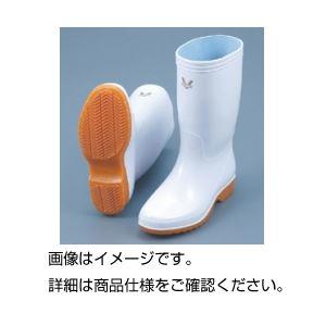 (まとめ)防滑ブーツ HyperV#4000 24.0cm【×3セット】