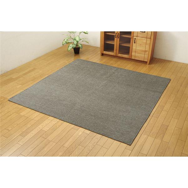 ラグマット 絨毯 洗える 無地カラー 選べる7色 『モデルノ』 グレー 約200×250cm