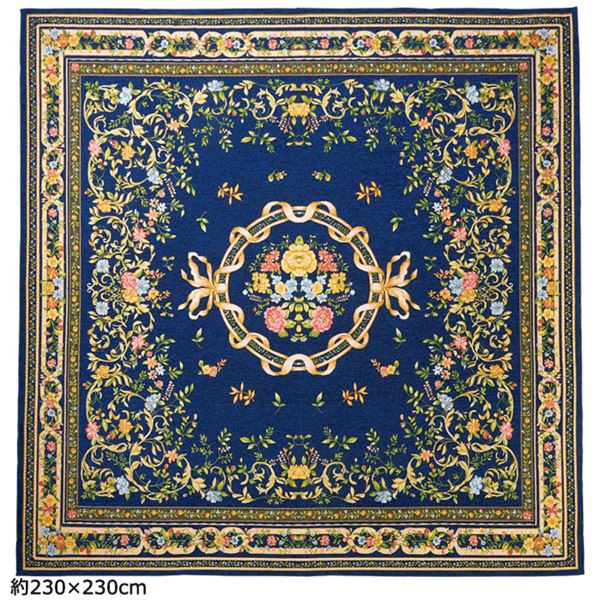 ゴブラン織 ラグマット/絨毯 【ネイビー 約190cm×240cm】 ブーケ柄 ホットカーペット・床暖房対応 防滑加工