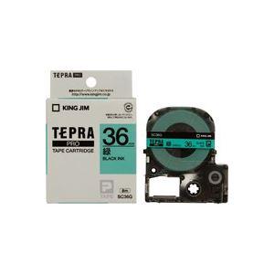 (業務用20セット) キングジム テプラPROテープ/ラベルライター用テープ 【幅:36mm】 SC36G 緑に黒文字