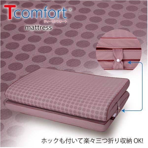 3つ折りマットレス/寝具 【シングル ボルドー 厚さ5cm】 洗えるカバー付 折り畳み 通気性 TEIJIN Tcomfort 〔寝室 リビング〕